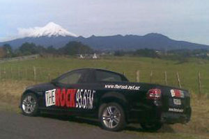 The Rock - Taranaki
