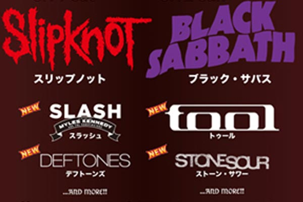 Tool, Slash, Deftones join Ozzfest 2013 line up